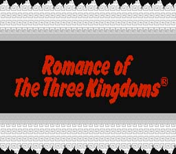 Romance of the Three Kingdoms NES Screenshot Screenshot 1